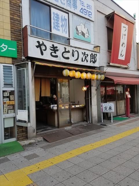 20181128_151728_R 未掲載 埼玉3