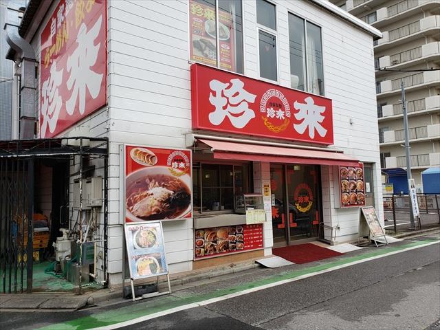 20190819_112824_R 東東京外苑地区では有名らいしいラーメンチェーン