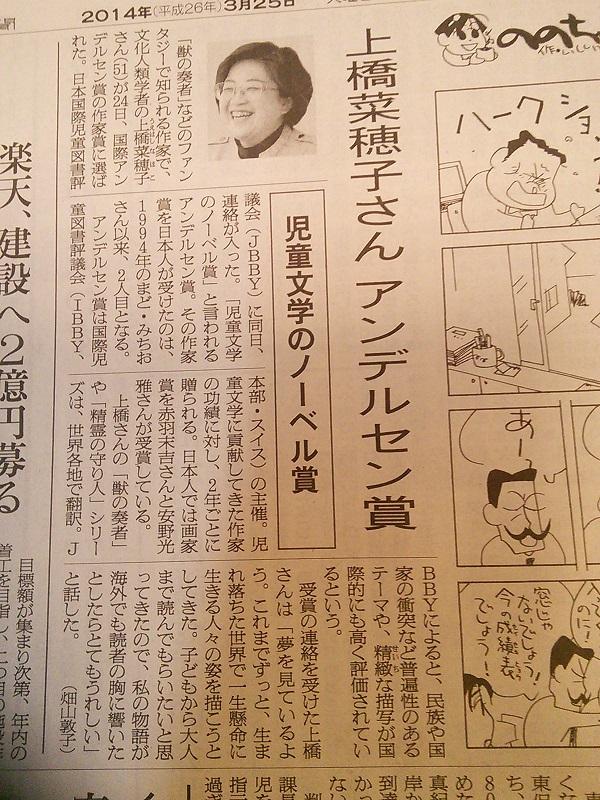 ノーベル賞日本歴代受賞者まとめ、ノーベル賞の賞 …