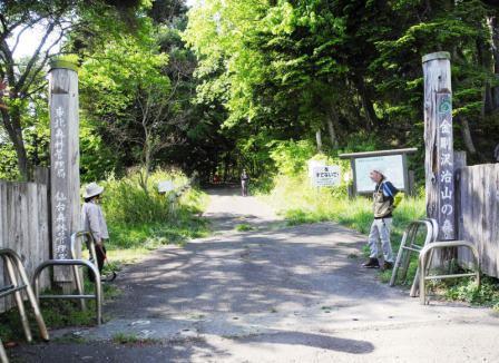 治山の森の入口①
