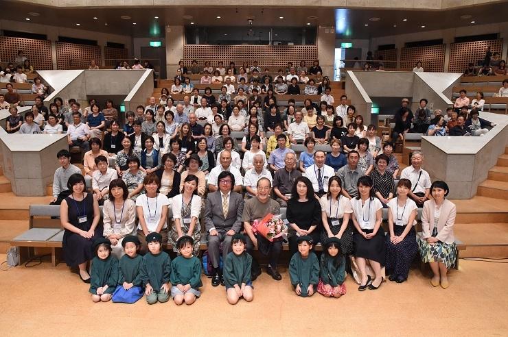 緑幼稚園創立100周年記念講演会が開催されました