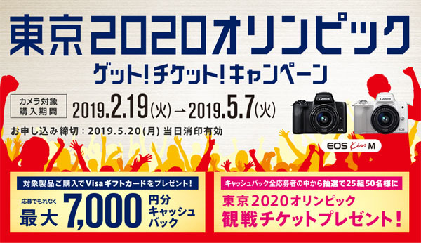 20190303c.jpg