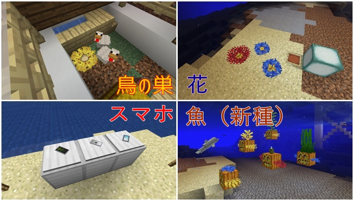 Minecraft interior hacks