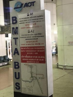 busA2.jpg