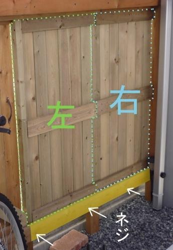 台風用パネル(345x498)