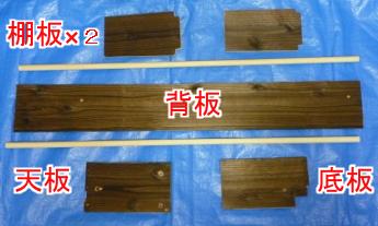 ユニット分解図 (345x207)