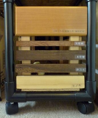 木材標本下段 (345x416)