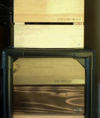 木材標本上段 (345x406)