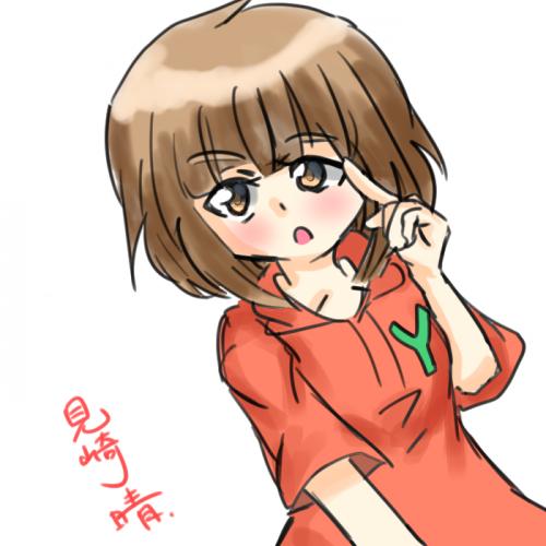 柚ちゃん2