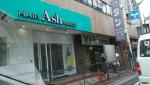 ファミマ跡地は美容室Ash
