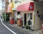 SASEBO Cafeがオープンしてる