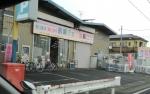 リサイクルショップ創庫生活館の新座店