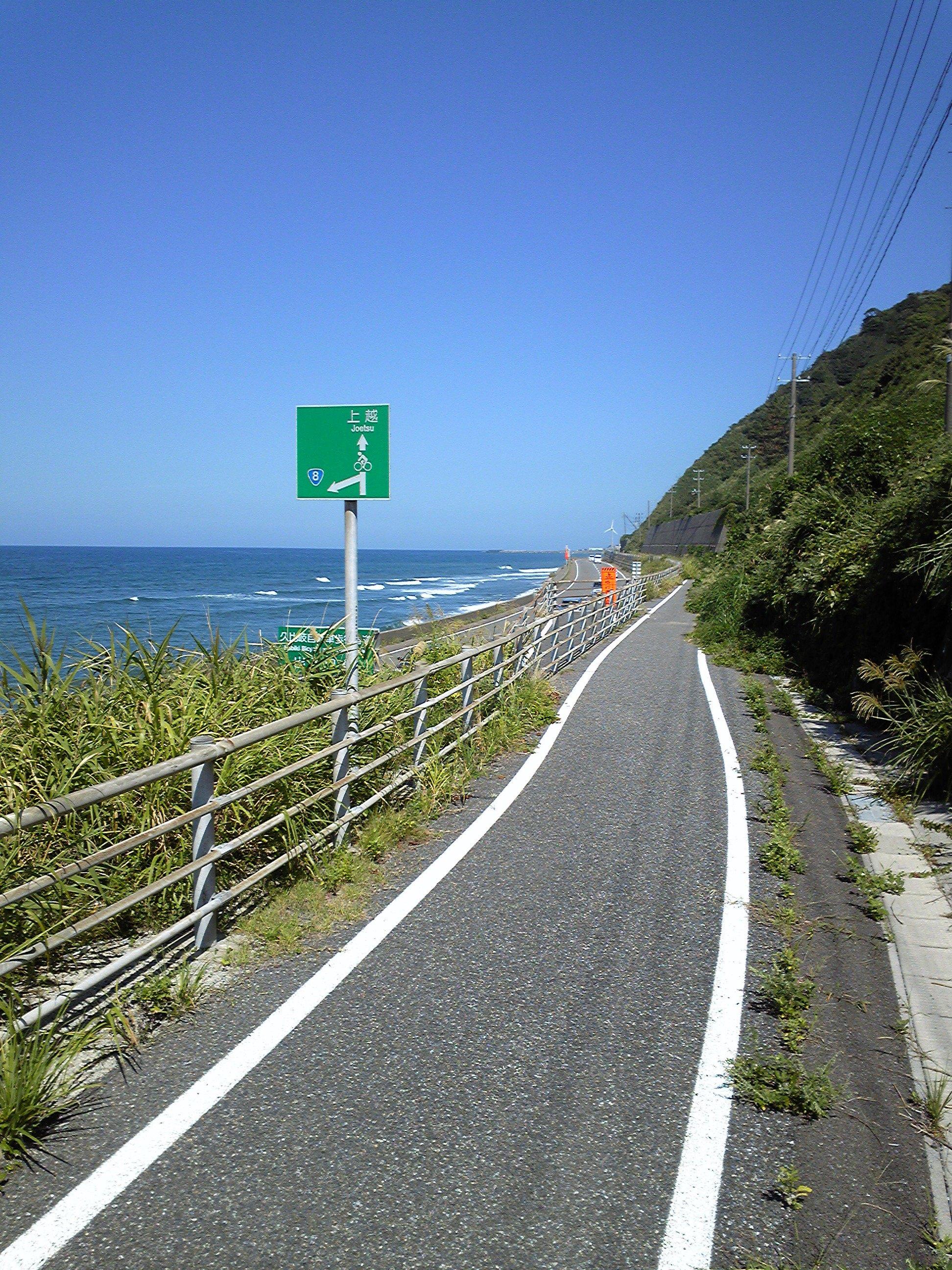 1a1aKubiki_cycling_road_Niigata_Japan.jpg