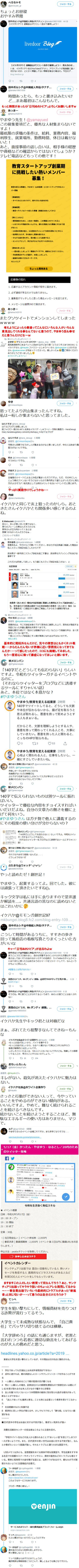 190424-A2