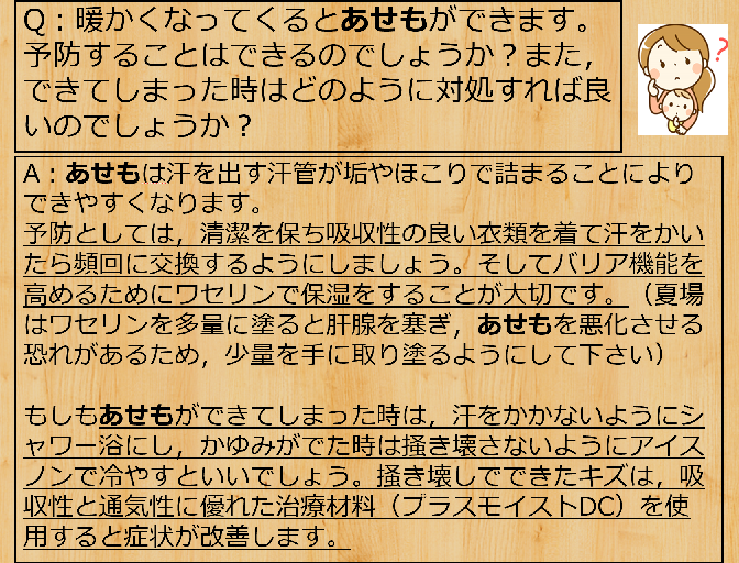 20190424125253cbc.png