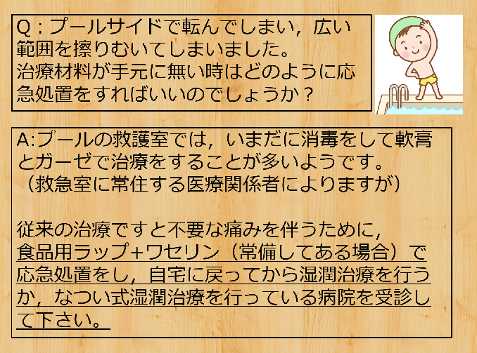 20190731131102278.png