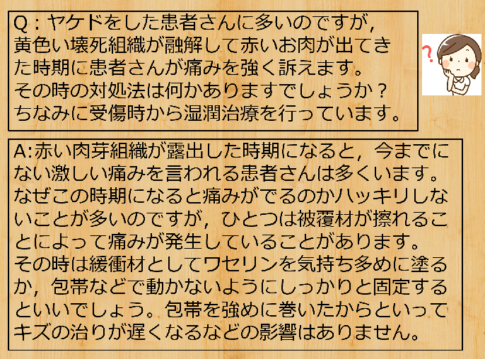 2019090613313774c.png
