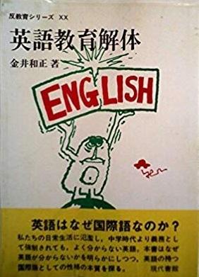 english kaitai