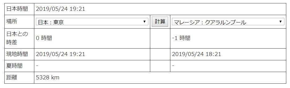 20190524-5.jpg