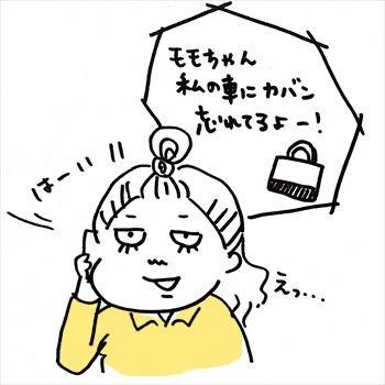 IMG_2124_R.jpg