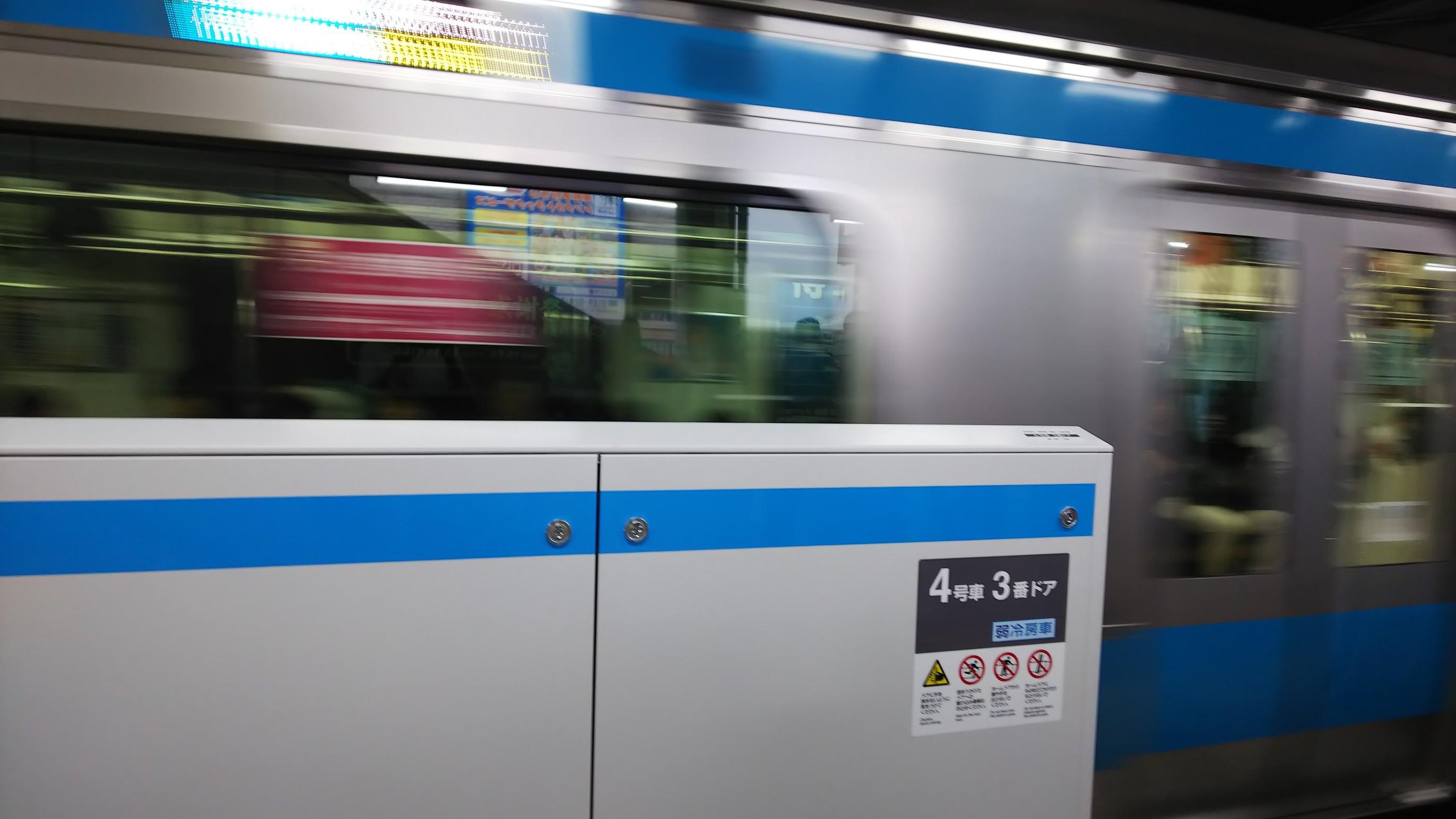 ホームドア JR大森駅