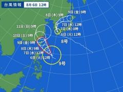 WM_TY-ASIA-V2_20190806-120000.jpg