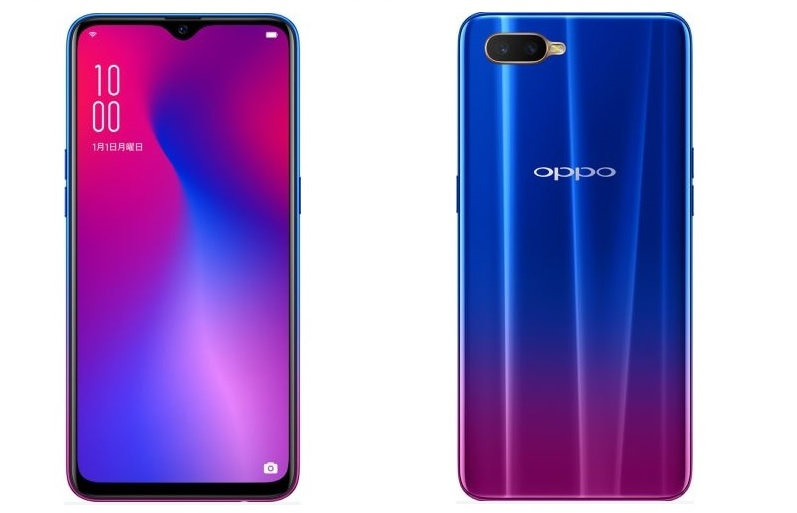 044_OPPO R17 Neo_imagesB