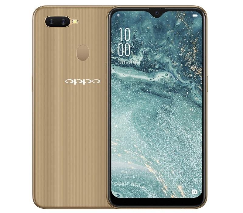053_OPPO AX7_imagesB