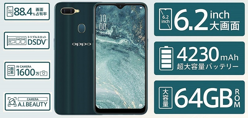 055_OPPO AX7_images000