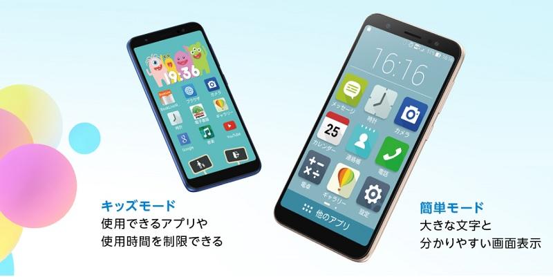 135_ASIS ZenFone Live L1 ZA550KL_imagesF