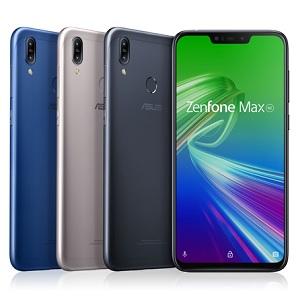 161_ASUS Zenfone Max M2 ZB633KL_logo