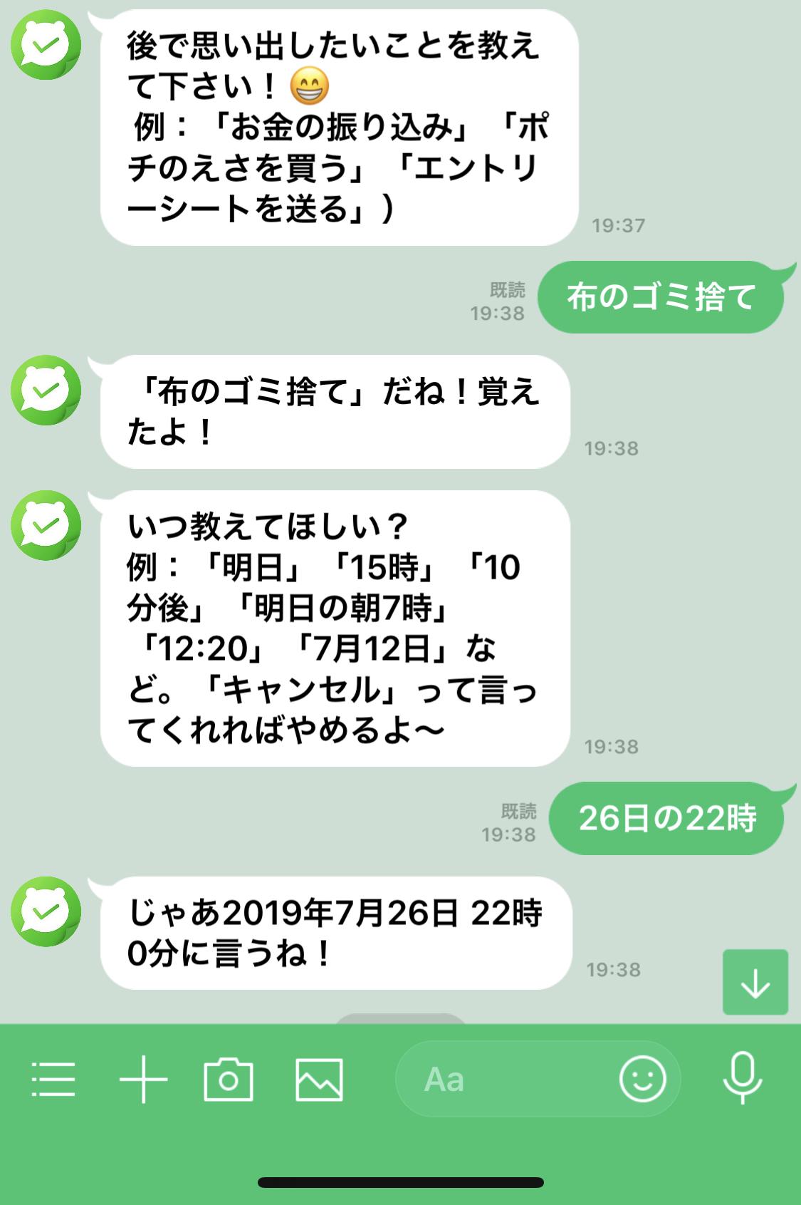 2019080323205919b.jpeg