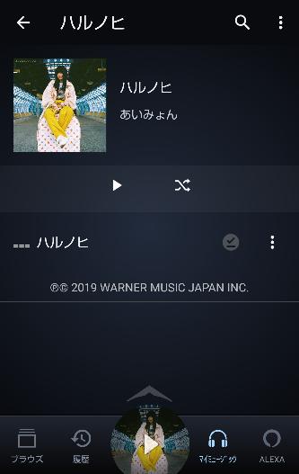harunohi.png