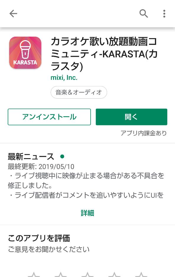 karasta1.png
