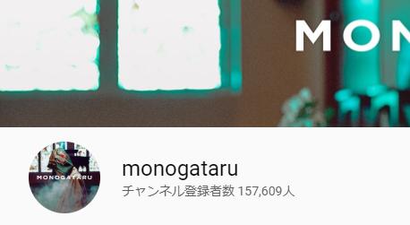 mono1.png
