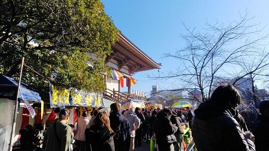 nisiarai8.jpg