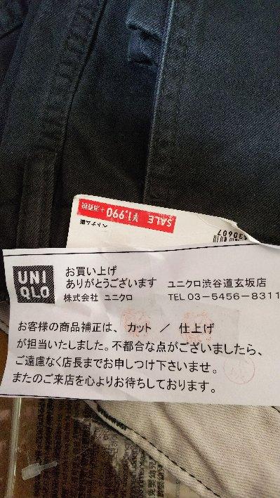 uniqlo3.jpg