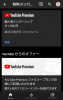 youtube5.png