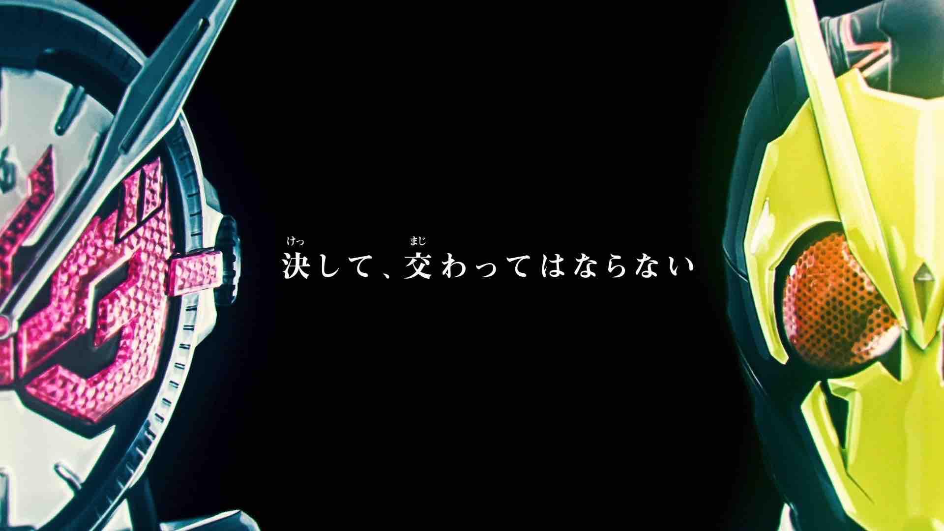 仮面ライダー 令和 ザ ファースト ジェネレーション 新たな特報解禁