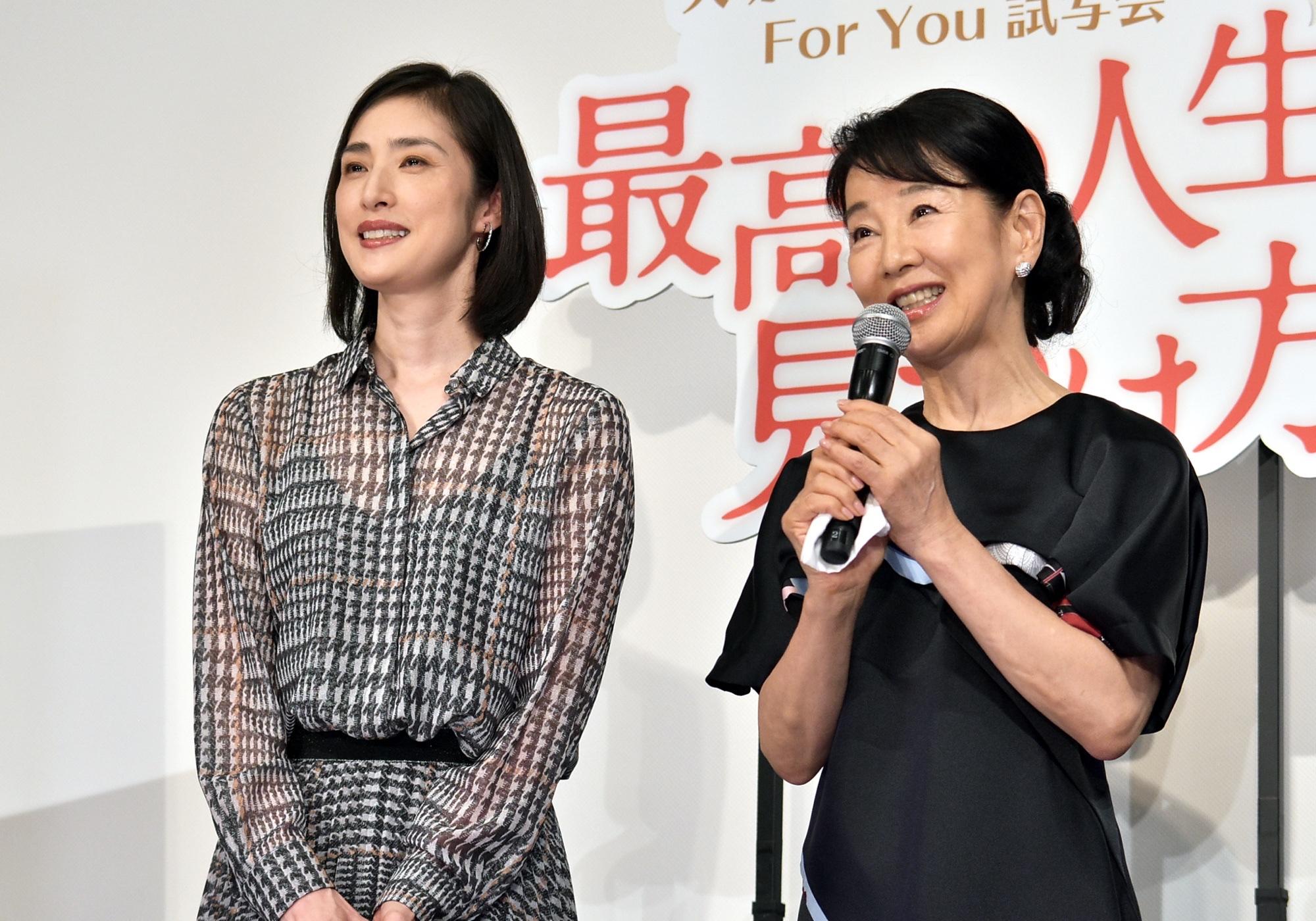 吉永 小百合 と 天海 祐希 映画