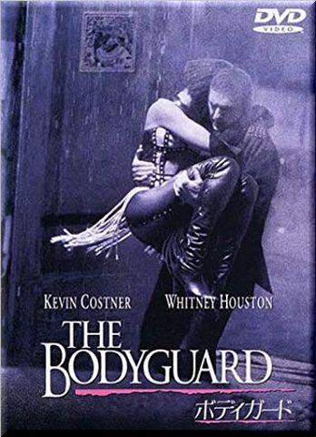 ボディガード (1992)