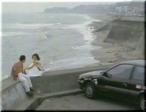 季節はずれの海岸物語 1990 暑かった夏 あの夏のDestiny (1990)