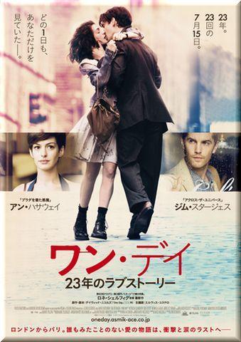 ワン・デイ 23年のラブストーリー (2011)