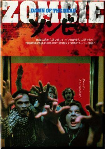 ゾンビ (1978)