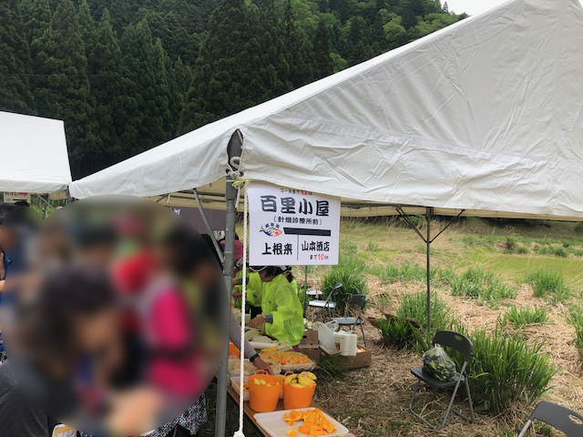 20190524224052f04.png