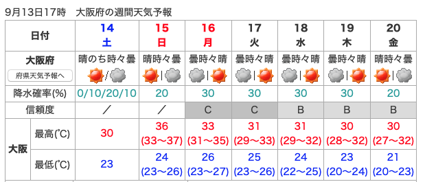 20190913215201bb9.png