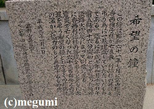 2019-5-19sumaho-mugi8.jpg