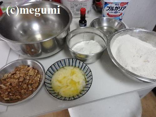 2019-5yoguruto-cake1.jpg