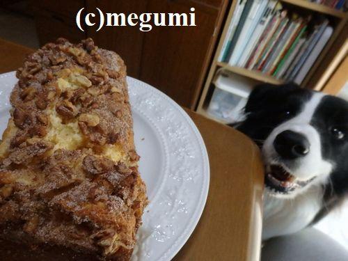 2019-5yoguruto-cake4.jpg