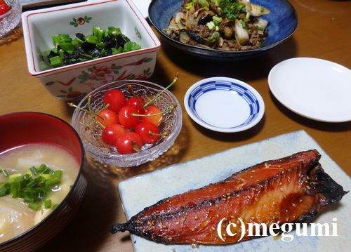 2019-6-25gyuuniku-nasu-misoitame-teishoku.jpg